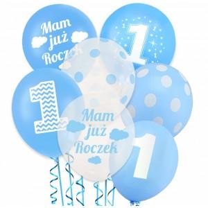 Wstążka / tasiemka dekoracyjna do balonów